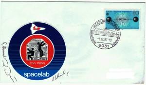 FCD-spacelab-unbekannt-1-EB